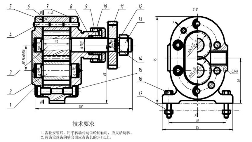 绘制出的齿轮油泵上所有的非标件二维零件图和装配图,所有零件的爆炸图片