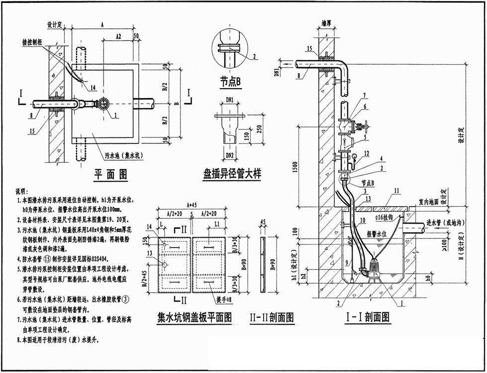 电路 电路图 电子 工程图 平面图 原理图 979_749